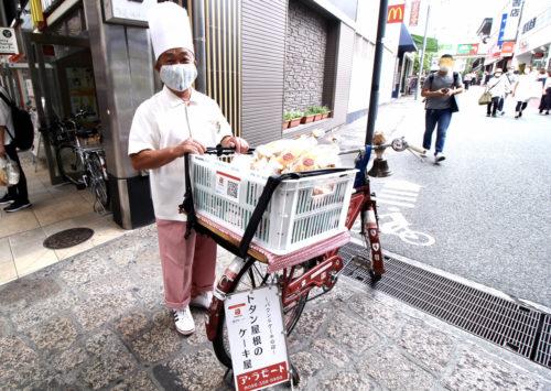自転車で県内各地へ配達!「トタン屋根のケーキ屋ア・ラモート」新本高志さん