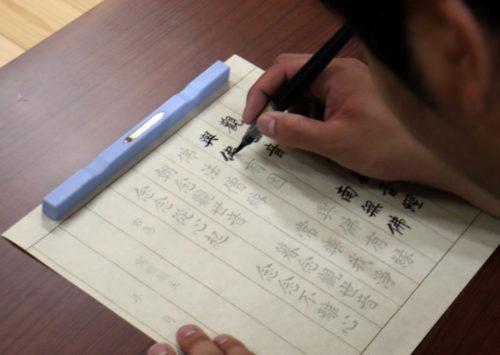 写経に滝行も!熊本市「不動山 平等寺」で修行体験