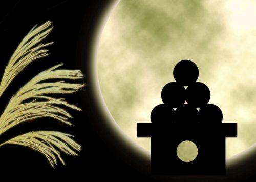 R60歳時記:中秋の名月