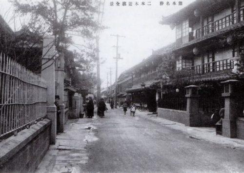 熊本の歴史:二本木遊郭を追う