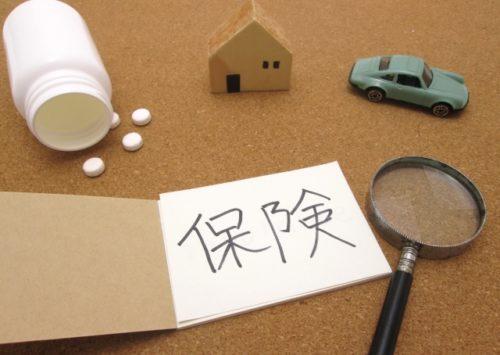 生命保険を活用して相続税を節税する方法!