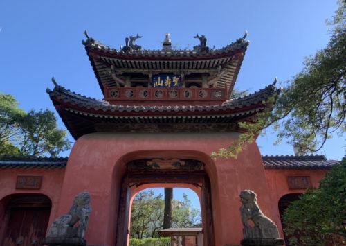 小さな旅:長崎の中国式寺院「崇福寺」