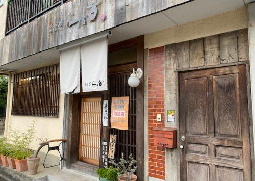 食の旅:ミシュラン熊本にも掲載「そば是 上々吉」